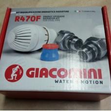 Набір кранів з термоголовкою до радіатора кутовий 1/2 Giacomini R470F